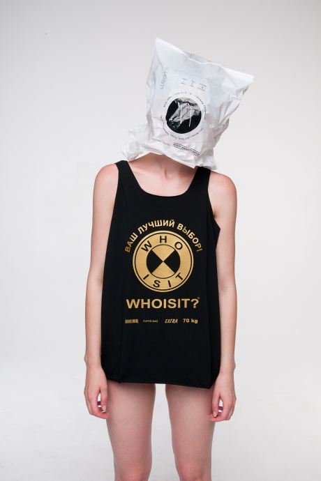 Tank top with logo #2
